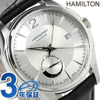 H32659751汉密尔顿HAMILTON爵士主人XL限定型号