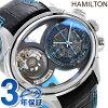 H32856705 Hamilton HAMILTON jazzmaster face 2 face limited edition