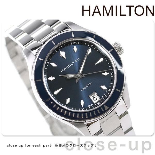 ハミルトン ジャズマスター 腕時計 HAMILTON H37451141 シービュー 時計【あす楽対応】