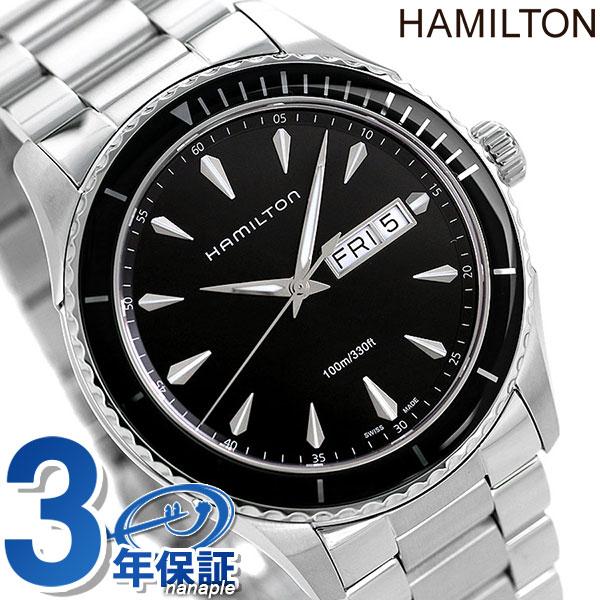 【エントリーだけでポイント5倍 27日9:59まで】 ハミルトン ジャズマスター 腕時計 HAMILTON H37511131 シービュー 時計