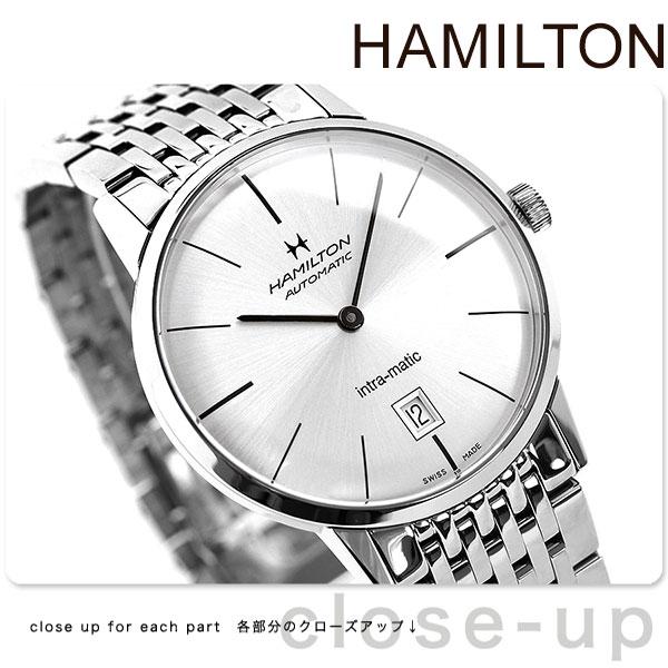 ハミルトン 腕時計 HAMILTON H38455151 イントラマティック 時計【あす楽対応】