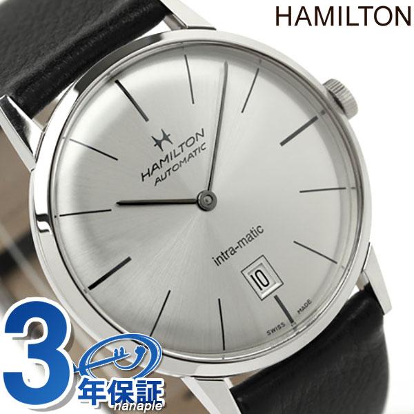 ハミルトン 腕時計 HAMILTON H38455751 イントラマティック 復刻モデル 時計【あす楽対応】