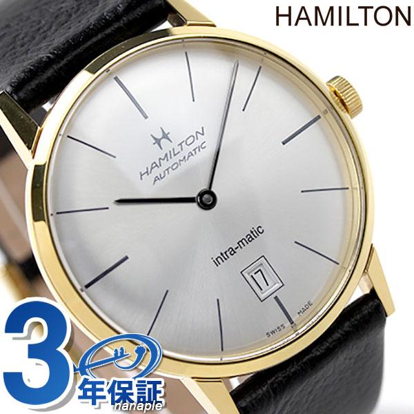 ハミルトン 腕時計 HAMILTON H38475751 タイムレスクラシック イントラマティック 時計