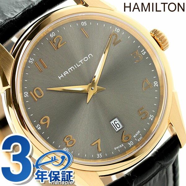 【エントリーだけでポイント4倍 27日9:59まで】 ハミルトン ジャズマスター 腕時計 HAMILTON H38541783 シンライン 時計