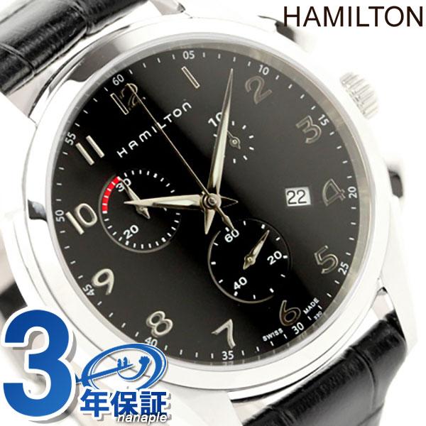 ハミルトン ジャズマスター 腕時計 HAMILTON H38612733 シンライン 時計【あす楽対応】