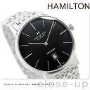 ハミルトン 腕時計 HAMILTON H38755131 イントラマティック 時計