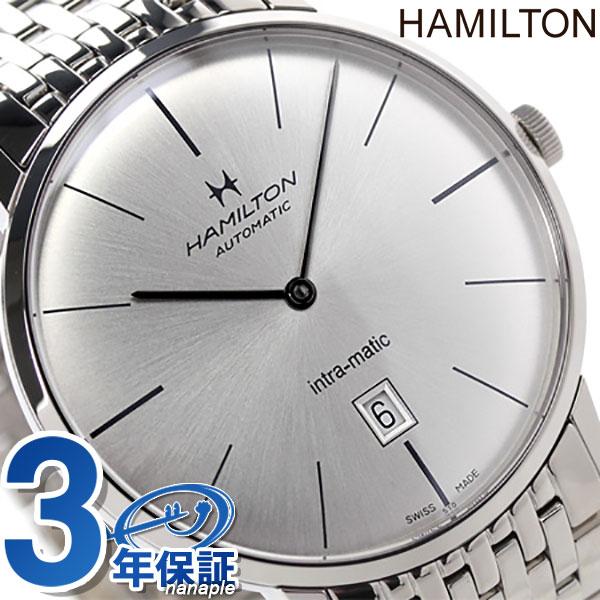 ハミルトン 腕時計 HAMILTON H38755151 イントラマティック 時計【あす楽対応】