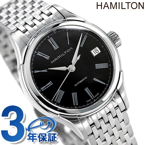 ハミルトン 腕時計 HAMILTON H39415134 バリアント デイト 時計【あす楽対応】