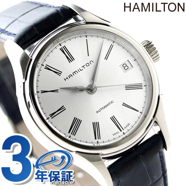 【8月末入荷予定 予約受付中♪】ハミルトン 腕時計 HAMILTON H39415654 バリアント オート 時計