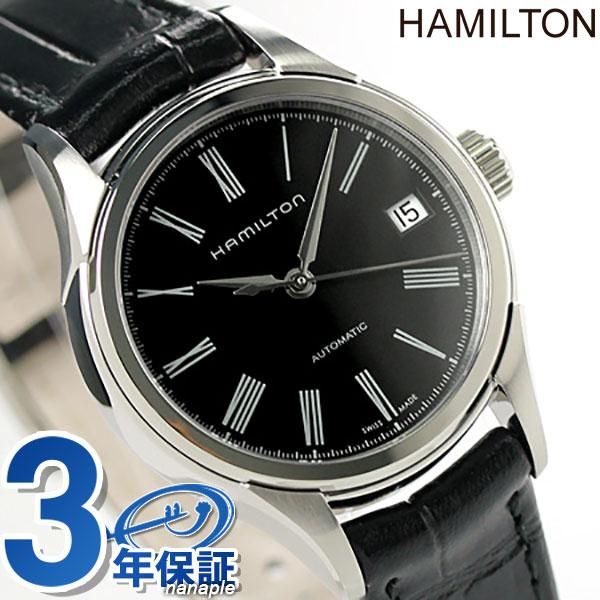 【エントリーだけでポイント4倍 27日9:59まで】 ハミルトン 腕時計 HAMILTON H39415734 バリアント デイト 時計