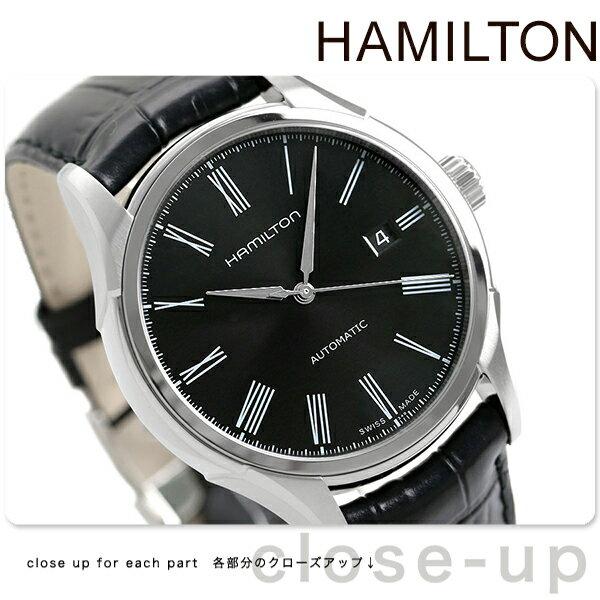 【エントリーだけでポイント5倍 27日9:59まで】 ハミルトン 腕時計 HAMILTON H39515734 バリアント 時計