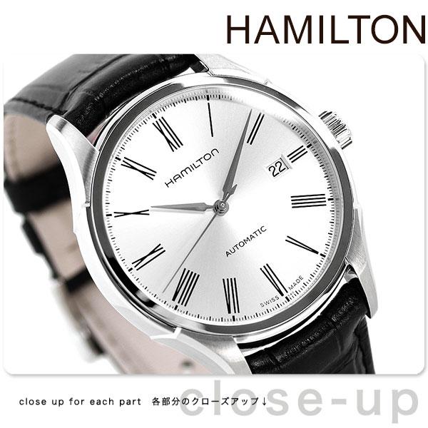 ハミルトン 腕時計 HAMILTON H39515754 バリアント 時計