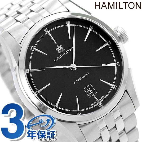 ハミルトン 腕時計 スピリット オブ リバティ HAMILTON H42415031 時計【あす楽対応】