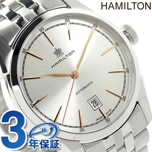 ハミルトン 腕時計 スピリット オブ リバティ HAMILTON H42415051 時計【あす楽対応】
