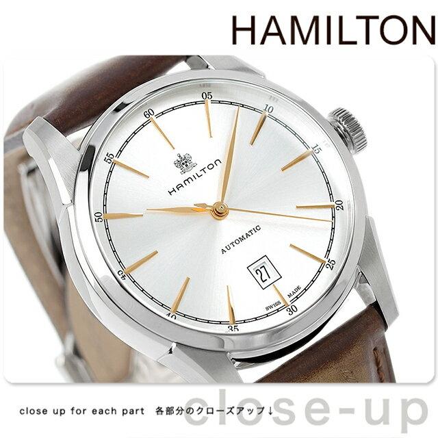 ハミルトン 腕時計 スピリット オブ リバティ HAMILTON H42415551 時計【あす楽対応】
