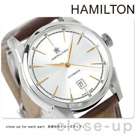 【今なら店内ポイント最大44倍】 ハミルトン 腕時計 スピリット オブ リバティ HAMILTON H42415551 時計【あす楽対応】
