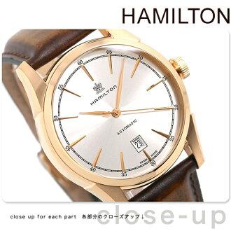 Hamilton automatic roll spirit of liberty 42 mm men's H42445551 HAMILTON watch silver x brown leather belt
