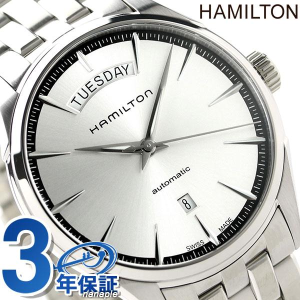ハミルトン ジャズマスター 腕時計 HAMILTON H42565151 デイデイト オート 時計【あす楽対応】
