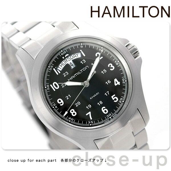 ハミルトン カーキ 腕時計 HAMILTON H64451133 時計【あす楽対応】