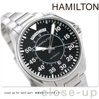 H64615135 Hamilton HAMILTON khaki pilot