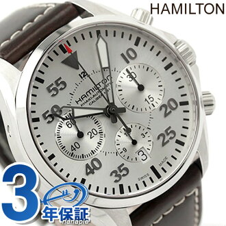 Automatic winding Hamilton mens khaki pilot auto Chrono H64666555 HAMILTON watch silver x lined with