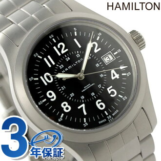 H69519133漢密爾頓HAMILTON黄褐色場機械官員