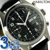 H71416733漢密爾頓HAMILTON黄褐色場