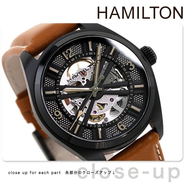 ハミルトン カーキ フィールド 腕時計 HAMILTON H72585535 時計