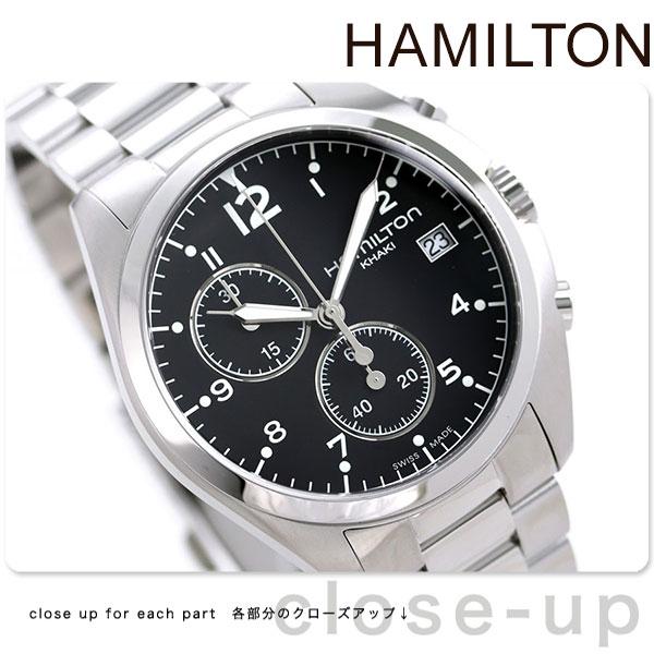 H76512133 ハミルトン HAMILTON カーキ パイロット パイオニア 腕時計 時計【あす楽対応】