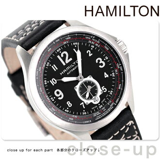 H76655733 Hamilton HAMILTON khaki aviation QNE