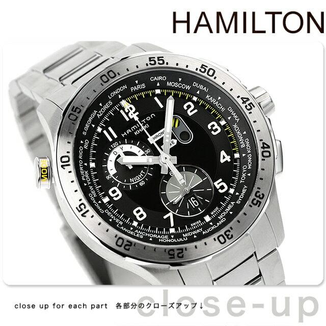 H76714135 ハミルトン HAMILTON カーキ アヴィエーション クロノグラフ 腕時計 時計【あす楽対応】