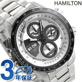 ハミルトン カーキ 腕時計 HAMILTON H77726151 X-ウィンド 限定モデル 時計【あす楽対応】