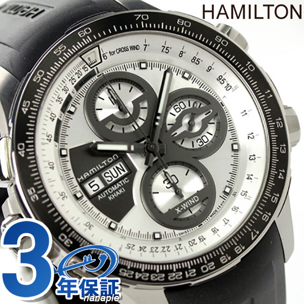 【エントリーだけでポイント10倍 27日9:59まで】 ハミルトン カーキ 腕時計 HAMILTON H77726351 X-ウィンド 限定モデル 時計