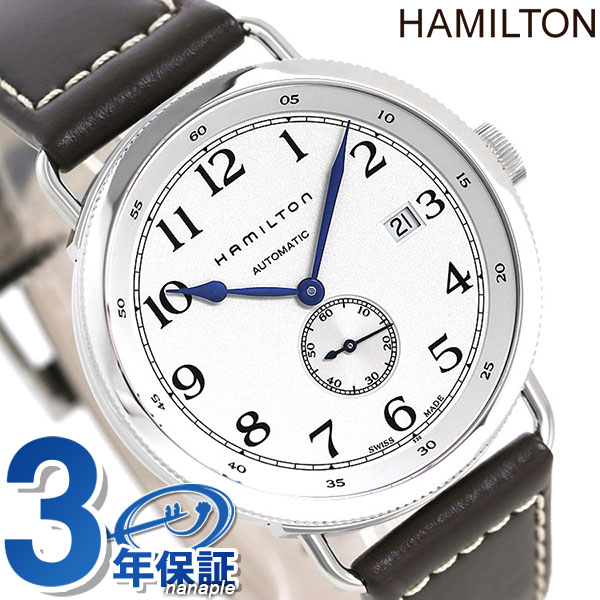 ハミルトン カーキ ネイビー 腕時計 HAMILTON H78465553 パイオニア 時計【あす楽対応】
