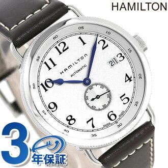 Hamilton watch khaki navy pioneer 40MM self-winding watch men silver X brown calf HAMILTON H78465553