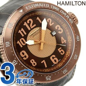 Hamilton watch khaki field base jump self-winding watch men titanium pink gold X brown leather belt HAMILTON H79745583