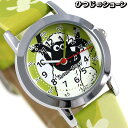 半額クーポンが使える! 腕時計 キッズ 子供用 ウォッチ ひつじのショーン クオーツ SS101-01 ホワイト×グリーン 時…