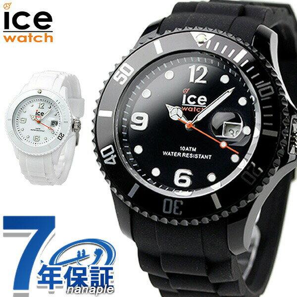 アイスウォッチ ICE WATCH 腕時計 アイス フォーエバー ビッグ 時計