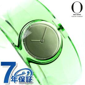 イッセイミヤケ オー クオーツ 腕時計 NY0W001 ISSEY MIYAKE ライトグリーン 時計