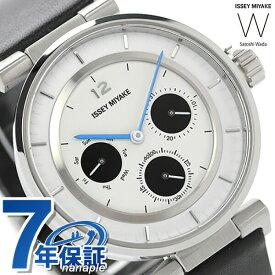 【20日はさらに+4倍でポイント最大27倍】 イッセイミヤケ ダブリュ ミニ ボーイズサイズ SILAAB02 ISSEY MIYAKE 腕時計 クオーツ マルチファンクション 時計