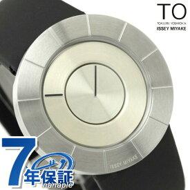 【20日はさらに+4倍でポイント最大27倍】 イッセイミヤケ 腕時計 メンズ ティーオー シルバー×ブラックレザー ISSEY MIYAKE SILAN003 時計