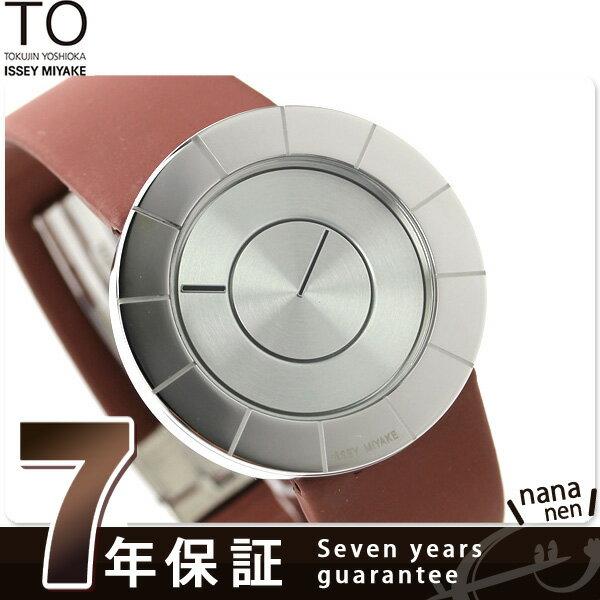 イッセイミヤケ ティーオー クオーツ メンズ 腕時計 SILAN008 ISSEY MIYAKE シルバー×ブラウン レザーベルト 時計【あす楽対応】