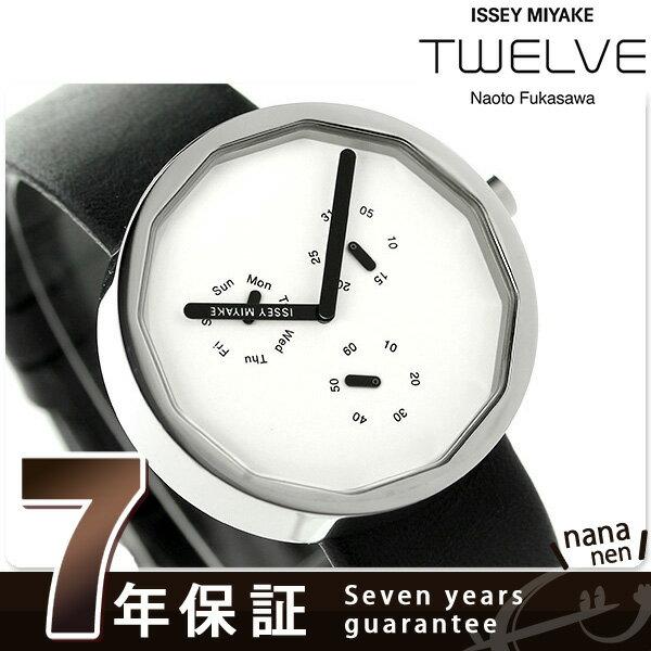 【当店なら!さらにポイント+4倍!21日1時59分まで】 イッセイミヤケ トゥエルブ 365 深澤直人 クオーツ SILAP007 ISSEY MIYAKE 腕時計 ホワイト×ブラック 時計