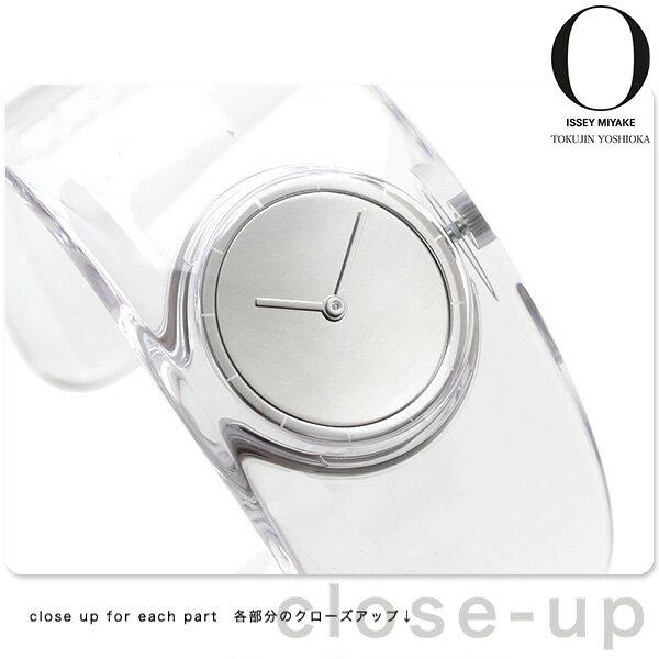 イッセイミヤケ 腕時計 O オー シルバー ISSEY MIYAKE SILAW001 時計【あす楽対応】