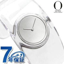 【8月下旬入荷予定 予約受付中♪】イッセイミヤケ 腕時計 O オー シルバー ISSEY MIYAKE SILAW001 時計