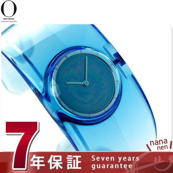 イッセイミヤケ オー 腕時計 クオーツ SILAW005 ISSEY MIYAKE ライトブルー 時計