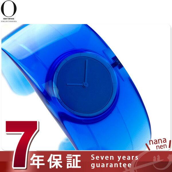 イッセイミヤケ オー 腕時計 クオーツ SILAW006 ISSEY MIYAKE ブルー 時計