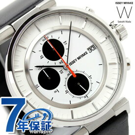 【今なら店内ポイント最大44倍】 イッセイミヤケ 腕時計 メンズ ダブリュ クロノグラフ ホワイト×ブラックレザー ISSEY MIYAKE SILAY003 時計