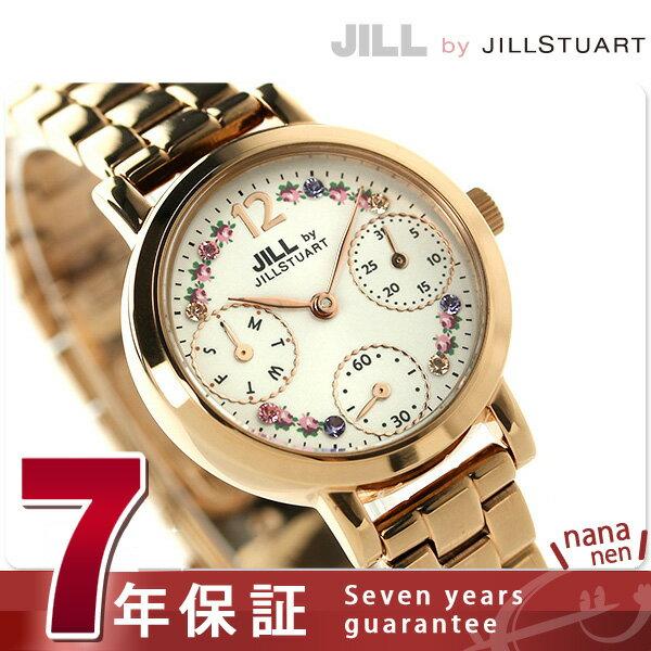 【エントリーだけでポイント12倍 27日9:59まで】 ジル バイ ジルスチュアート フラワー クラウン レディース NJAG401 JILL by JILLSTUART 腕時計 ホワイト×ピンクゴールド 時計