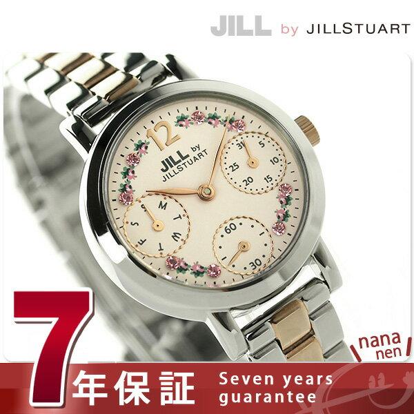 ジル バイ ジルスチュアート フラワー クラウン レディース NJAG403 JILL by JILLSTUART 腕時計 ピンク×ピンクゴールド 時計